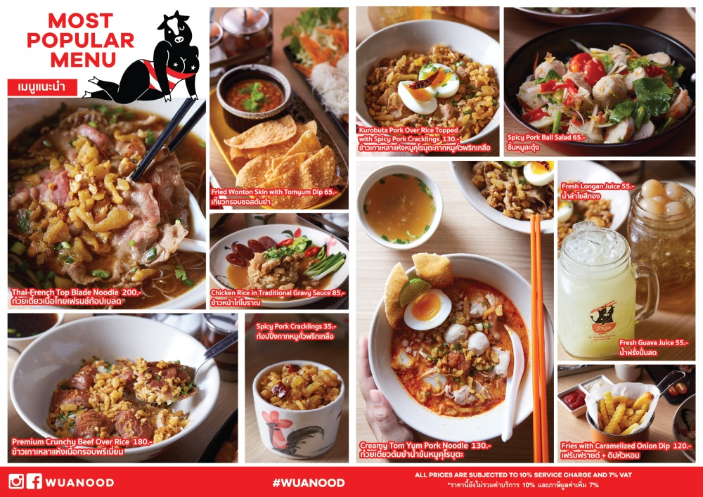 wuanood_menu_website-02