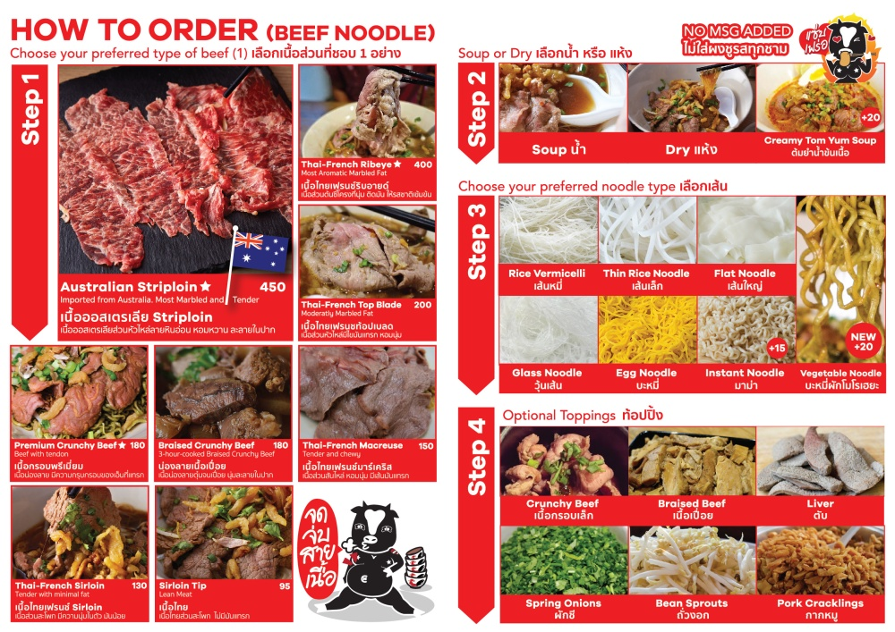 wuanood_menu_website-05
